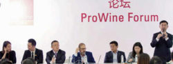 Photo: Impression ProWine China - Forum